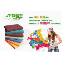 静音王软包批发(已认证)、龙岩电影院软包、室内电影院软包