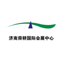 2015中国(山东)电子商务博览会暨 第二届山东中小企业网络商品展洽会