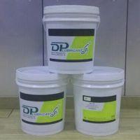 供应DF系列高温脂 360℃高温输送链条润滑脂 厂价直销