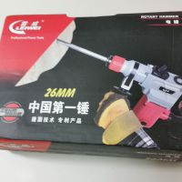 正品雷威单用电锤大功率电锤钻墙水电工专用工具五金电动工具