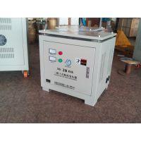 16kva变压器 三相隔离变压器 SG-16KVA
