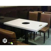 天津火锅桌哪里有