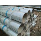 天津4分*1.5镀锌大棚管每米价格,6分*1.5镀锌大棚管出厂价格