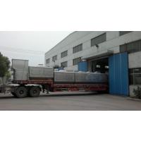 润邦干燥FL系列沸腾干燥制粒机