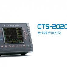 CTS-22 CTS-22