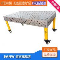 2400x1200三维柔性焊接平台/铸铁三维柔性焊接工装平台 三威牌