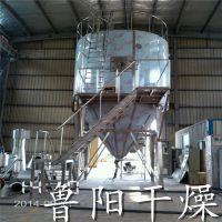 供应软骨粉LPG-200喷雾干燥机鲁干牌 高速离心雾化