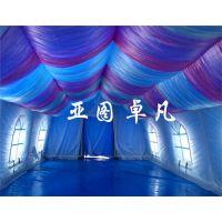 北京亚图卓凡厂家yt-01可定做大型充气帐篷/红白喜事帐篷/军用充气帐篷