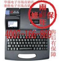 硕方TP66I线号机 打号机 线号管打印机 热缩管打印机