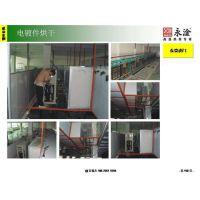 电镀|杭州永淦厂家直销|电镀废水处理