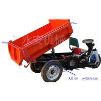 永安牌155型电动自卸车节能环保用途广