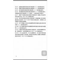 郑州钢结构安装柱脚灌浆料厂家直销奥泰利灌浆料十大品牌