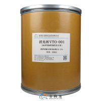 批发佛山消光剂消光剂c803k550消光剂价格优惠
