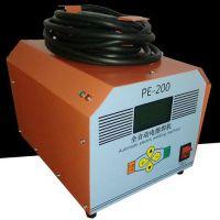电熔焊机pe管对焊机燃气管道钢丝网骨架管电热熔焊机厂家直销定制定做