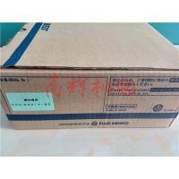POA-S93-Y-BX电工安全带 日本藤井電工 酸対策型安全腰帯