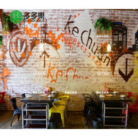 深圳主题餐厅桌椅 主题火锅桌 复古工业风桌椅 多多乐家具供应地中海餐厅餐桌