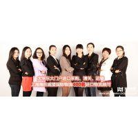 广州快递空运进口报关代理公司/广州机场报关报检代理公司