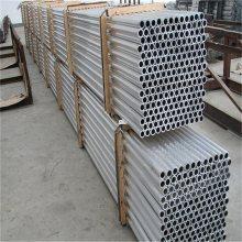 供应西南铝优质6063氧化铝管材