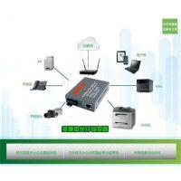 光纤收发器|飞秒通信|光纤收发器型号
