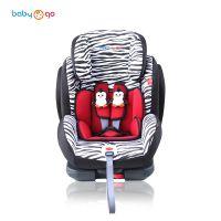 英国babygo汽车儿童安全座椅领航员卡迪夫斑马