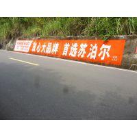四川成都墙体广告,亿达广告全方位覆盖农村市场