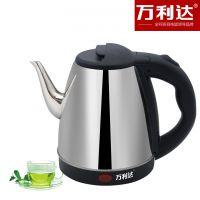 特价家用烧水壶厂家直销万利达1.5L/1.8L彩钢提盖长嘴电热水壶泡茶壶