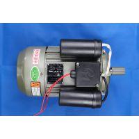单相电机YL90-2200R-2型号齐全,厂家直销,质量保证,价格低
