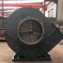 防腐风机 Y6-41锅炉引风机 电镀镍铬合金防腐风机