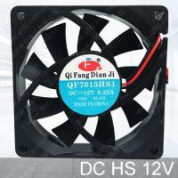 QFDJ/奇芳电机热销70mm含油轴承直流风扇dc24v 7015HS大风量高速冷却dc风扇