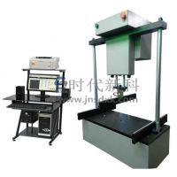 时代新科 WDY-20SG微机控制石膏板抗压抗折万能试验机