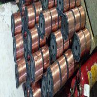 全软紫铜线,T2高精紫铜丝,0.35mm红铜线供应 铜线材