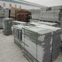 南阳红石材 可替代福建虾红g664 天然红色花岗岩 华鸿实业大量供应600*600*15mm规格板