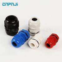 优品推荐 厂家直销 端式接头 电缆接头 规格齐全 超低价供应