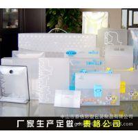 专业生产高品质半透明磨砂PP文具盒、PET透明环保塑料盒、收纳盒