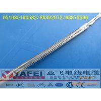 亚飞电缆 供应优质批发透明电线、电缆