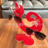 怪异造型亚克力眼镜展架 光学太阳镜货架 高档亚克力眼镜展示架