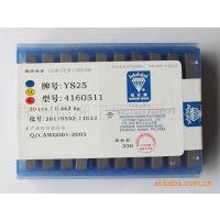供应株洲钻石牌硬质合金刀片YW1 4160511