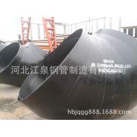 【虾米腰焊接弯头】1620口径碳钢焊接弯头、排水用大口径碳钢弯头