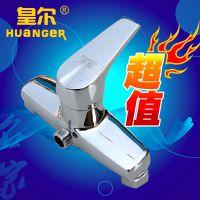 洁具批发供应品牌淋浴水龙头 浴室全铜冷热混水阀 简易混水龙头