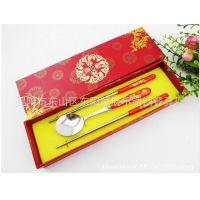 批发婚礼回礼  小礼物 不锈钢餐具礼品套装 勺筷二件套