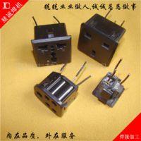 松岗点焊加工插座端子.铜片点焊加工 兢诚生产制造厂家 专业品质
