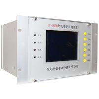 【电能质量监测】装置是电力检测的领导者