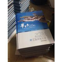 提供钦州大学生、高中生、初中生、小学生、幼儿园毕业纪念册、同学聚会纪念册订制
