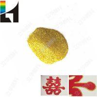 厂家直批年画对联金葱粉 结婚对喜金葱粉 对联专用金葱粉