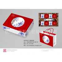 厂家出售 高档中秋月饼包装盒 翻盖月饼盒 礼品套装月饼纸盒子