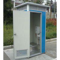 流动厕所玻璃钢彩钢拆装式移动厕所出口外贸厕所产品丰富齐全信息
