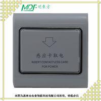 贵州宾馆智能灯光控制系统 会所光电延时开关