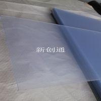 透明塑料硬板 PVC板 透明PVC板材 塑料板材  透明硬塑料板