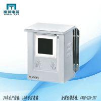 【厂家直销】 南域 BW-1 一位单表 电表箱 不锈钢 一位单表 电表箱