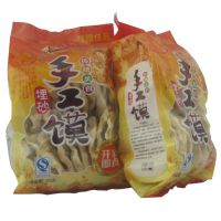 陕西特产埋砂手工馍纯手工西安石子馍石头饼美味养胃香酥脆400克